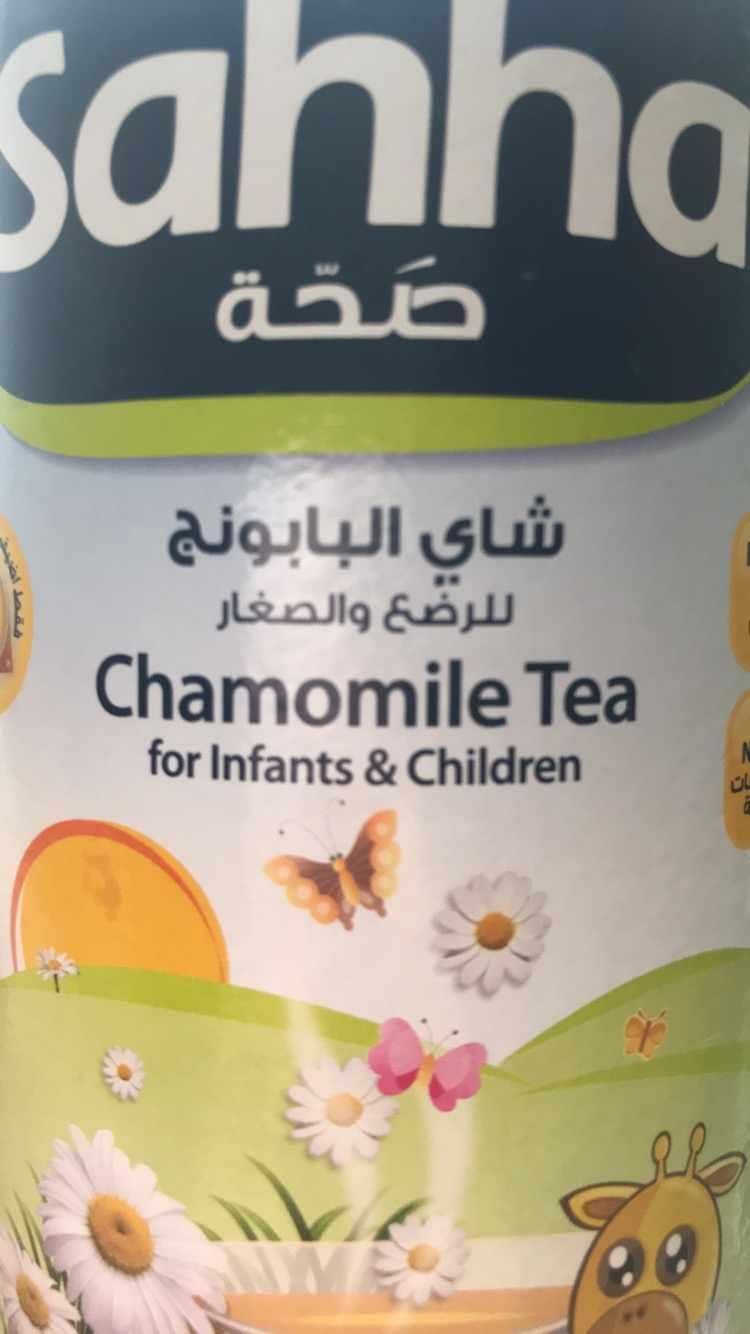 Temel Solo Comertlik شاي الاطفال Nightbarpacifico Com
